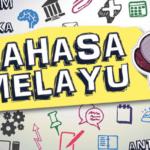 マレー語が日本人にとって世界一簡単な言語である理由