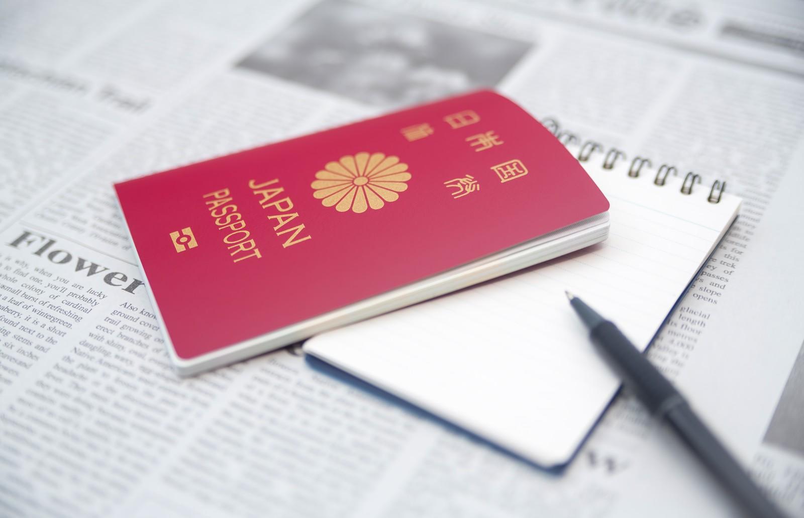 フィリピン(マニラ)でパスポートの更新をする方法