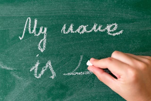 タガログ語 単語講座:代名詞・人