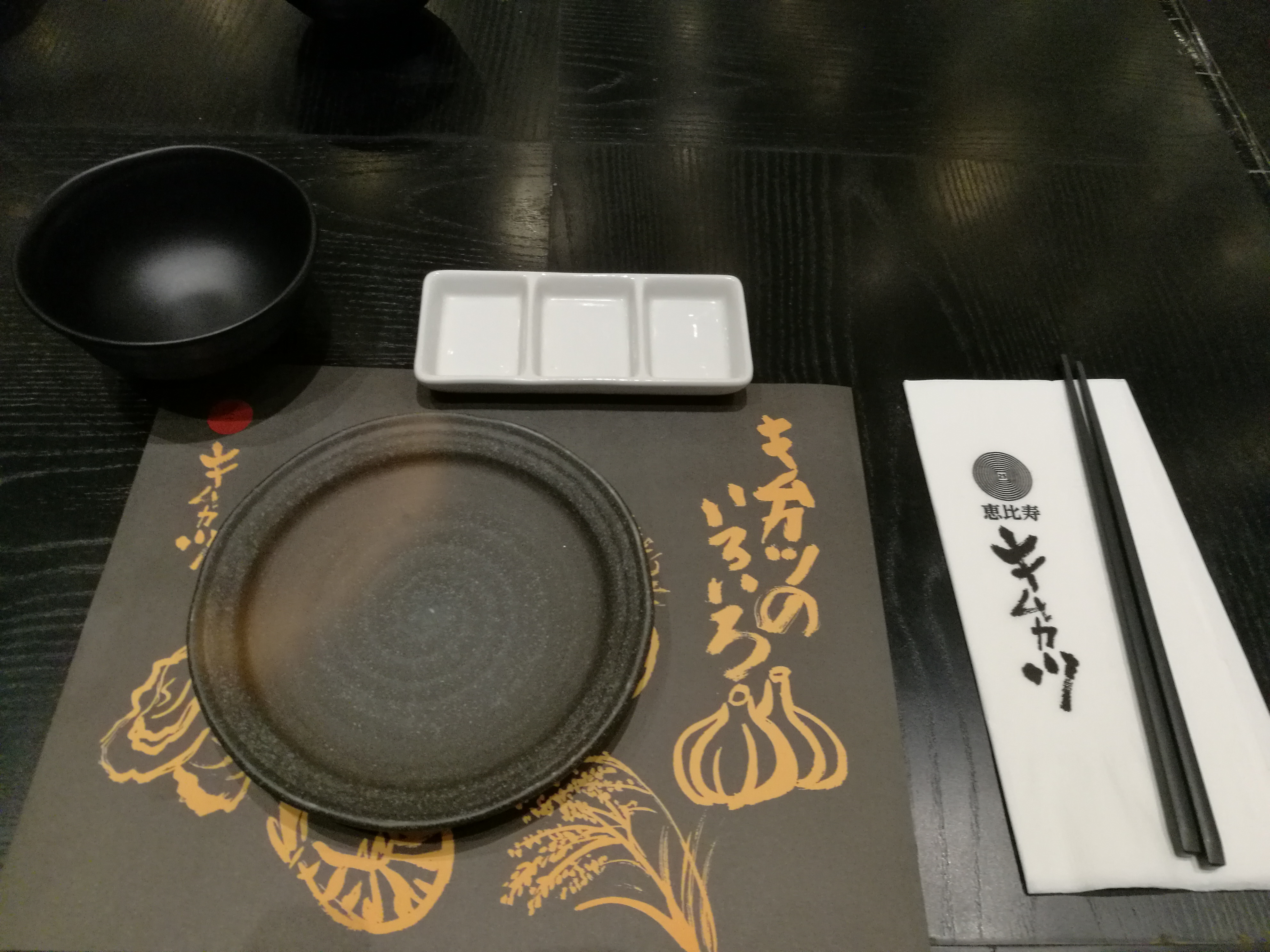 マニラのとんかつ屋「キムカツ」はご飯と味噌汁がおかわり自由でお得!
