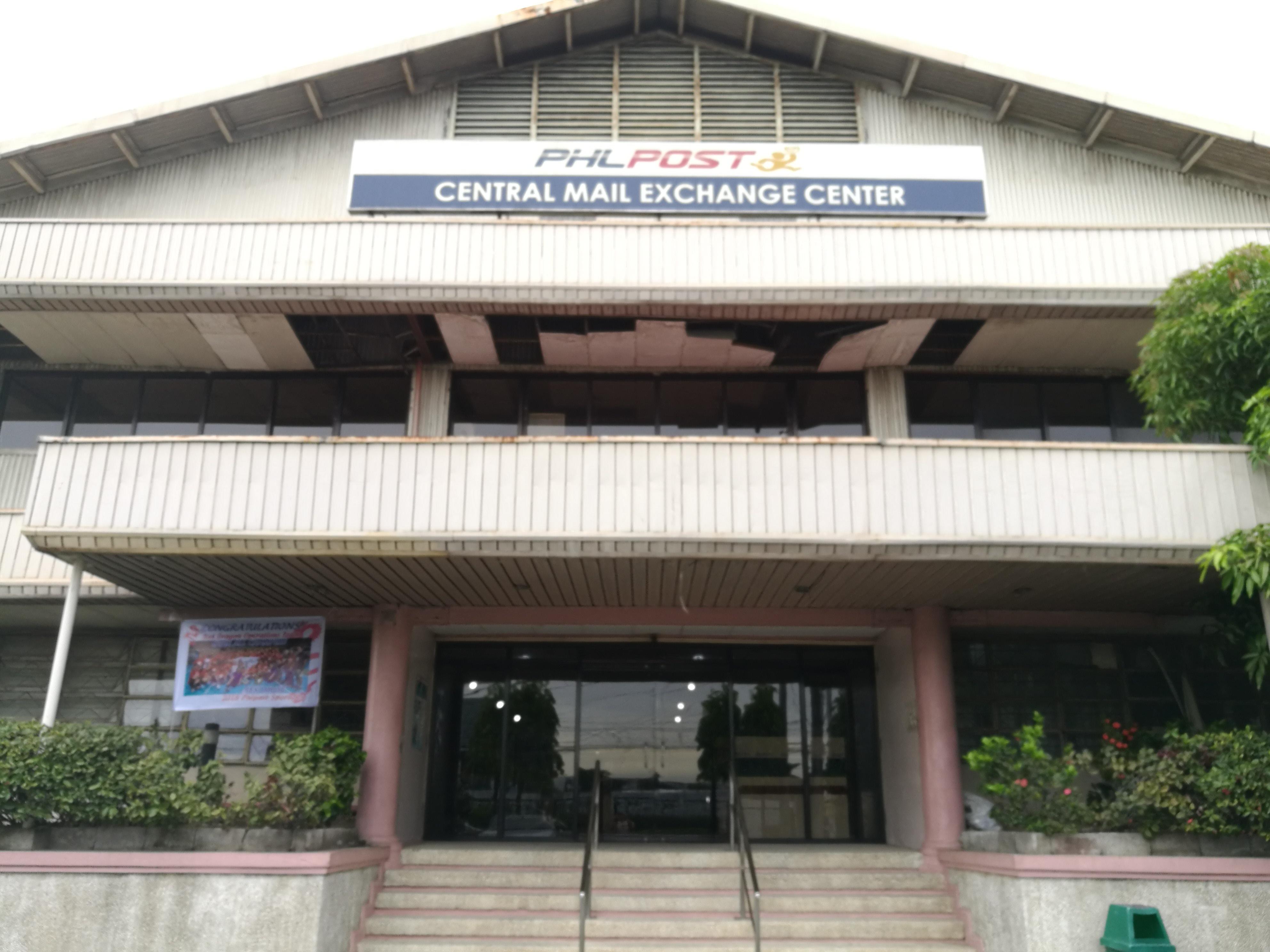 フィリピンでEMS(国際郵便)を受け取る方法